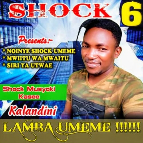 Shock 6 by Shock-Umeme
