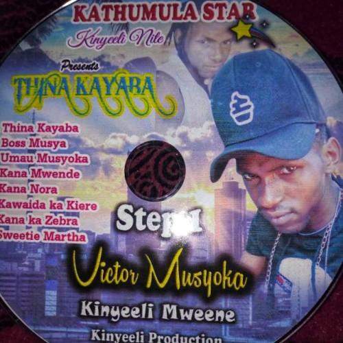 Volume 1 by Kinyeeli mweene