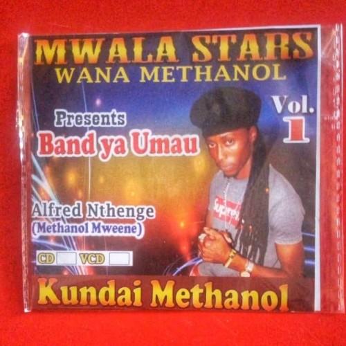 Volume 1 by Methanol Mweene