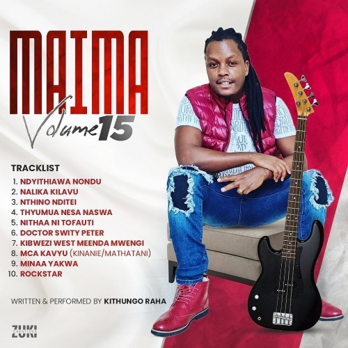 Volume 15 by Maima