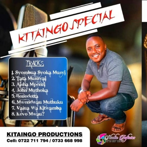 Volume 3 by Kitwamba! Kitwamba!