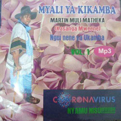 Volume 1 by Kasanga Mweene