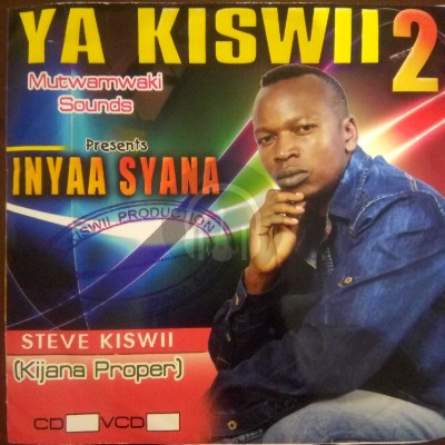 Volume 2 by Kiswii (Star ya masinga)