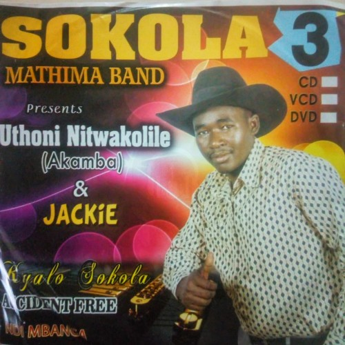 Volume 3 by Sokola
