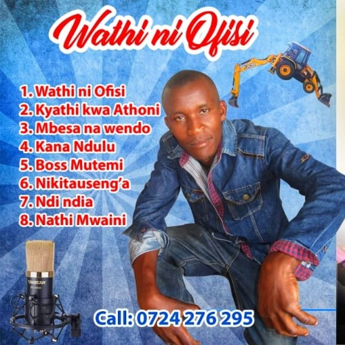 Volume 1 by Katinga Mweene