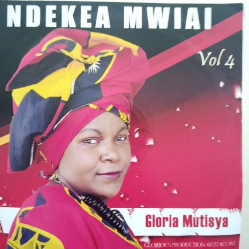 Volume 4 by Njoo Upesi