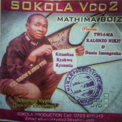 Volume 2 by Sokola