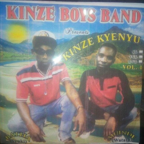 Volume 1 by Kinze kinze