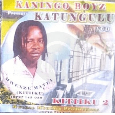 Volume 2 by Mwenze Matei (Katiiku)