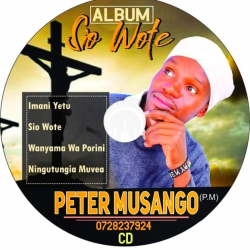 Volume 1 by Peter Musango