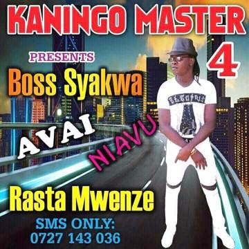 Volume 4 by Mwenze Matei (Katiiku)