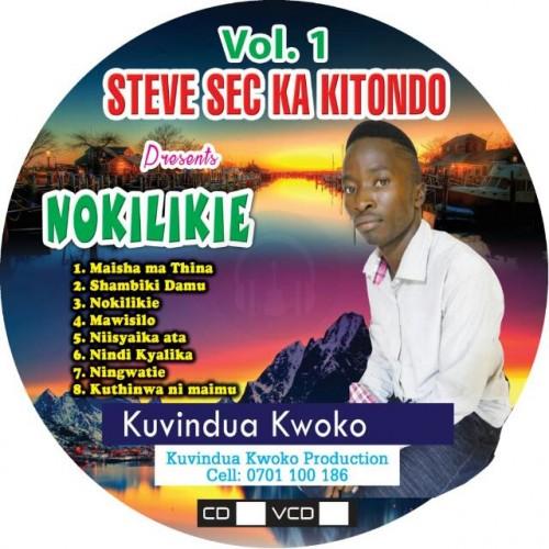 Volume 1 by Kuvindua Kwoko