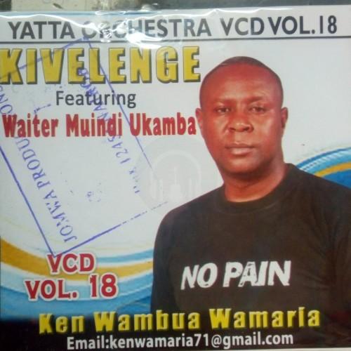 Volume 18 by Ken Wamaria