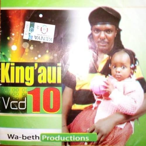 Volume 10 by Kativui Mweene