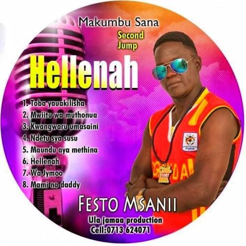 Volume 2 by Festo msanii