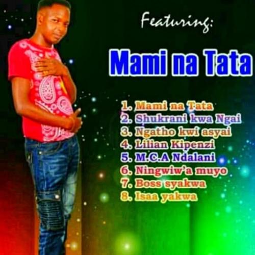 Volume 2 by katoto mweene