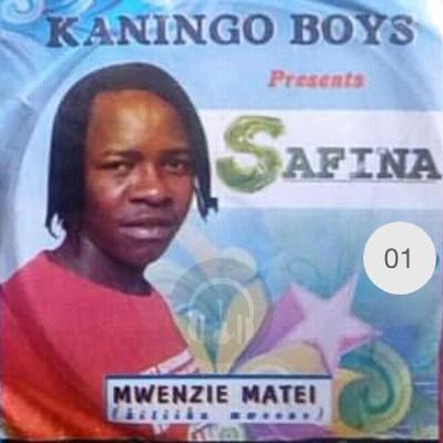 Volume 1 by Mwenze Matei (Katiiku)