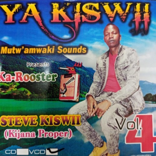 Volume 4 by Kiswii (Star ya masinga)