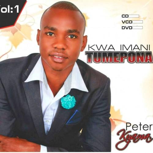 Volume 1 by KWA IMANI TUMEPONA