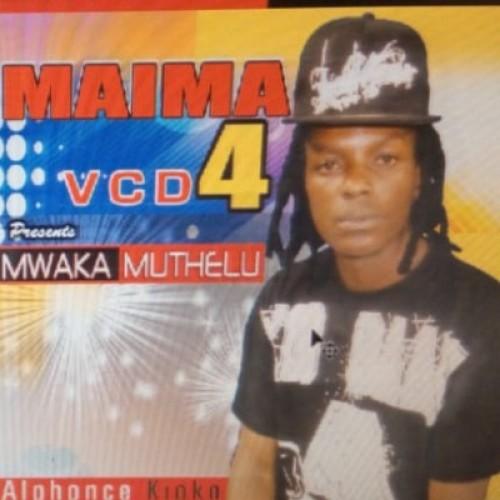 Volume 4 by Maima