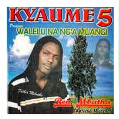 Volume 5 by Kativui Mweene