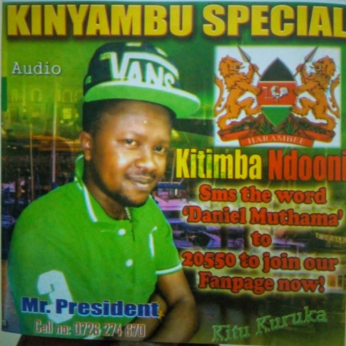 Kinyambu Special by Kuku Danger (Nzokolo)