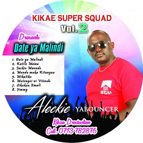 Volume 2 by Aleky yabouncer