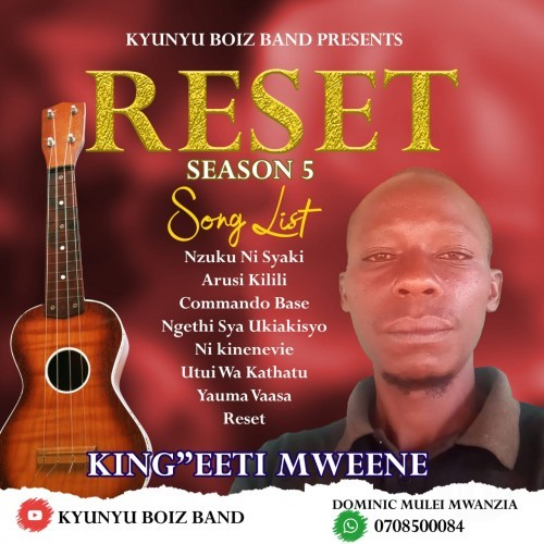 Volume 5 by King'eeti Mweene