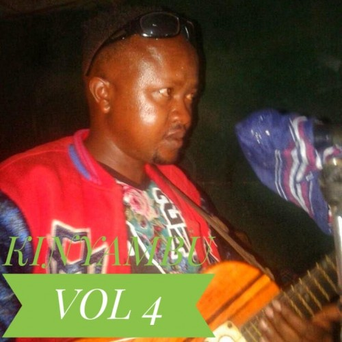 Volume 4 by Kuku Danger (Nzokolo)