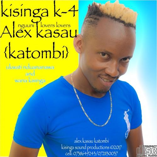 K4 by Katombi
