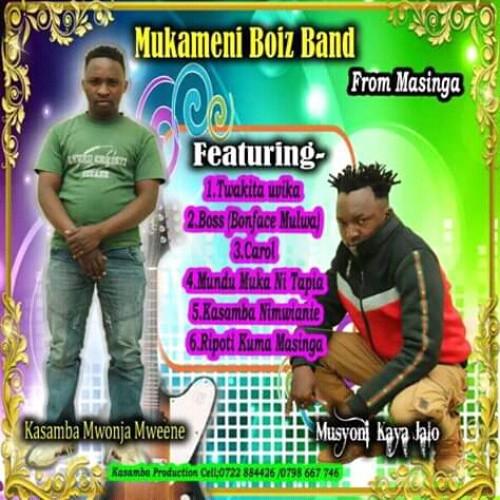 Volume 2 by Kasamba (Mwonja Mweene)