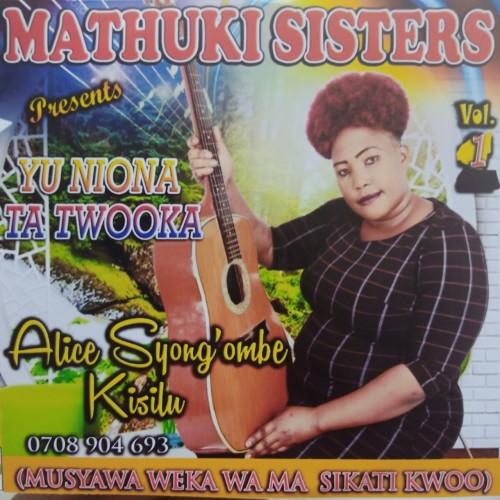 Volume 1 by Wa Masikati