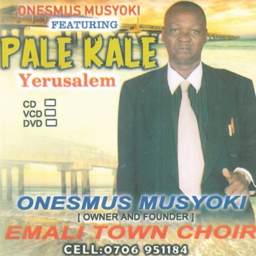 Volume 2 by Emali Town Choir