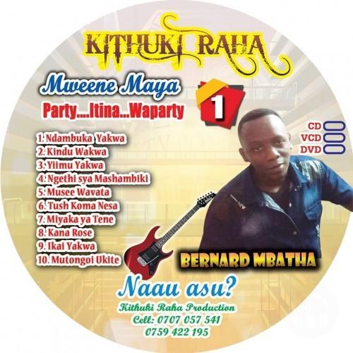 Volume 1 by Mweene Maya