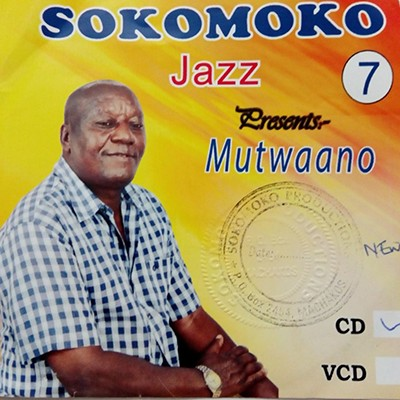 Sokomoko(Sokomoko Jazz)
