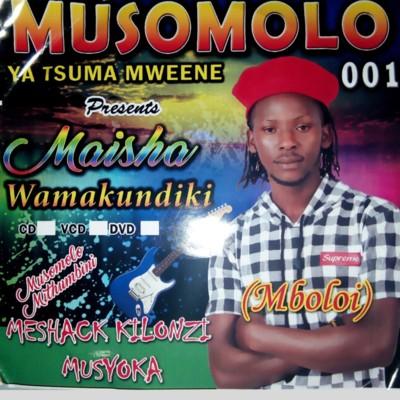 Tsuma Mweene (Mboloi)(Musomolo explode band)