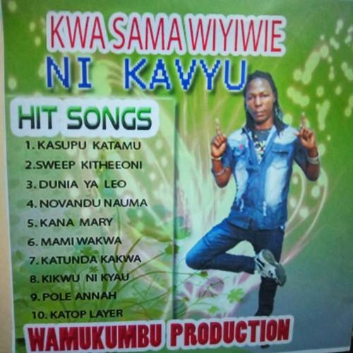 Kasupu(Ikembe papa)